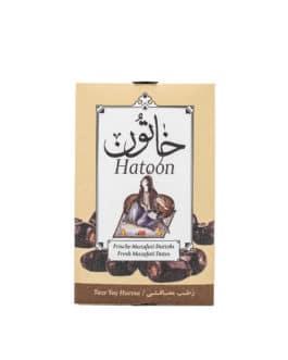 Hatoon – Datteln 600g